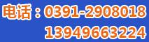 0391-2908018 0391-2908018